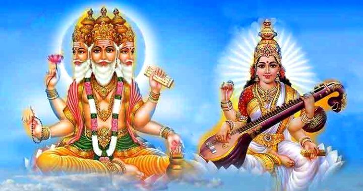 Brahma The Creator of Universe