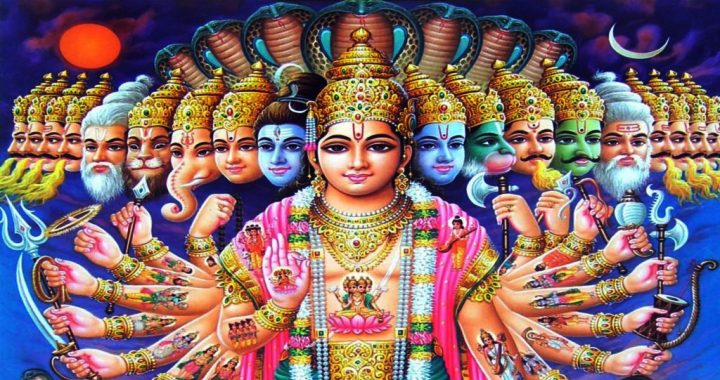 Vishnu The Preserver of the Universe